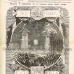 Paris, le 30 juin 1878 : la fête de la nuit. L'entrée du Bois de Boulogne par la Porte Dauphine (Le Monde Illustré, 6 juillet 1878).